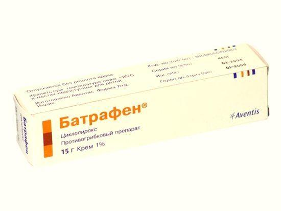 Батрафен против грибка