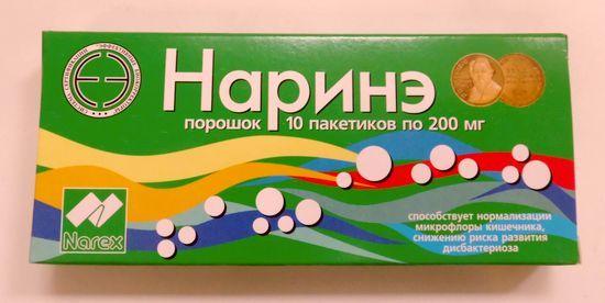 Наринэ для кишечника