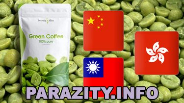 Green Coffe for China, Taiwan, Honk Kong