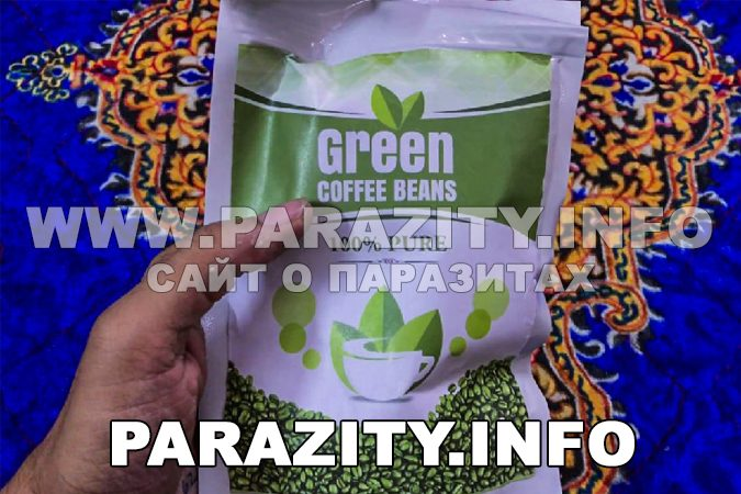 Negative comments and reviews about Green Coffee: is it effective or not?