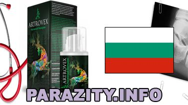 Artrovex for Bulgaria