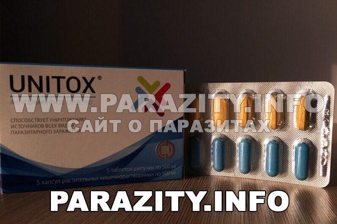 Реальные отзывы врачей и пациентов о противопаразитарном средстве Unitox