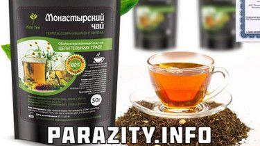 Реальный отзыв о монастырском чае от паразитов!